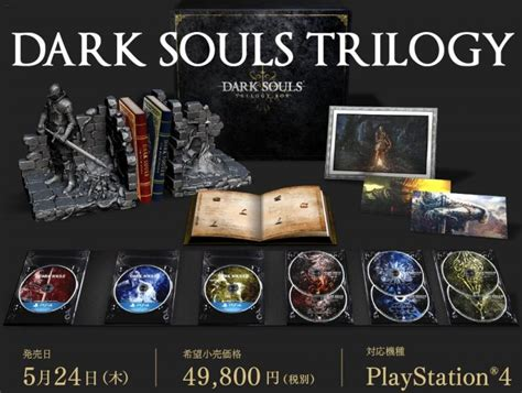 Dark Souls Trilogy coming to PS4 | Fextralife