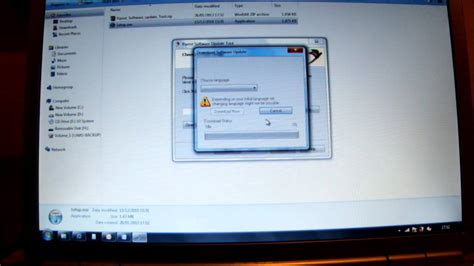 Parrot Software Update - YouTube