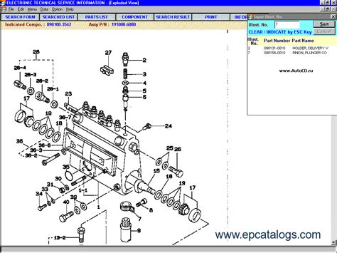 Download Denso Fuel Injection Pump 4