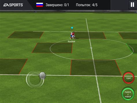 FIFA Mobile Soccer – Games for Windows Phone 2018 – Free